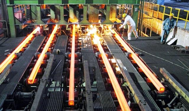 Nhà máy cán thép